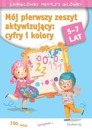 okładka Mój pierwszy zeszyt aktywizujący cyfry i kolory 5-7 lat, Książka   Michałowska Tamara