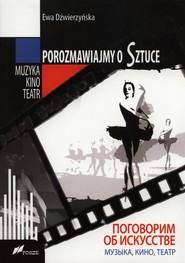 okładka Porozmawiajmy o Sztuce Muzyka kino teatr. Książka | papier | Dźwierzyńska Ewa