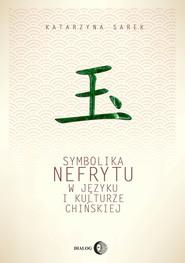 okładka Symbolika nefrytu w języku i kulturze chińskiej, Książka | Sarek Katarzyna