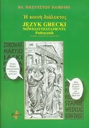 okładka Język grecki Nowego Testamentu Podręcznik, Książka | Bardski Krzysztof