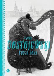 okładka Cudza żona, Książka | Dostojewski Fiodor