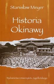 okładka Historia Okinawy, Książka | Meyer Stanisław