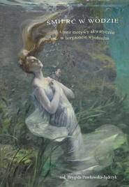 okładka Śmierć w wodzie i inne motywy akwatyczne w horyzoncie wyobraźni. Książka | papier |