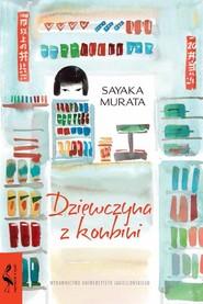okładka Dziewczyna z konbini, Książka   Murata Sayaka