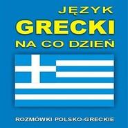 okładka Język grecki na co dzień, Audiobook |