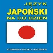 okładka Język japoński na co dzień, Audiobook |