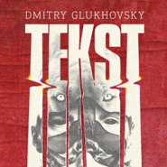 okładka Tekst, Audiobook | Dmitry Glukhovsky