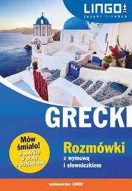 okładka Grecki. Rozmówki z wymową i słowniczkiem. eBook, Ebook | Tomasz Sielecki