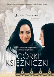 okładka Córki księżniczki, Ebook | Jean Sasson
