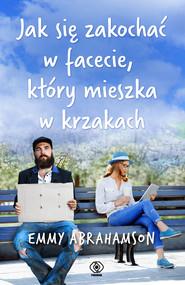 okładka Jak się zakochać w facecie, który mieszka w krzakach, Ebook   Emmy Abrahamson