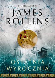 okładka OSTATNIA WYROCZNIA, Ebook | James Rollins