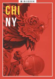 okładka Chiny. Minibook, Ebook   autor zbiorowy