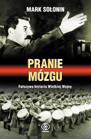 okładka Pranie mózgu. Fałszywa historia Wielkiej Wojny, Ebook | Mark Sołonin