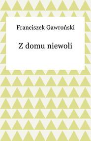 okładka Z domu niewoli, Ebook | Franciszek Gawroński