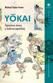 okładka YŌKAI, Ebook | Michael Dylan Foster