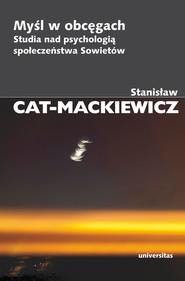 okładka Myśl w obcęgach. Studia nad psychologią społeczeństwa Sowietów, Ebook | Stanisław Cat-Mackiewicz