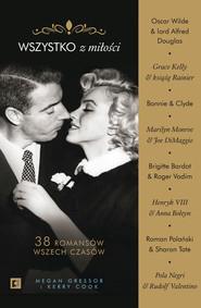 okładka Wszystko z miłości, Ebook | Megan Gressor, Kerry  Cook