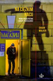 okładka Na ciężkim kacu, Ebook | Shaun  Walker