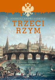 okładka Trzeci Rzym. Z dziejów rosyjskiego nacjonalizmu, Ebook | Andrzej Andrusiewicz