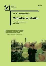 okładka Mrówka w słoiku, Ebook | Żerebcowa Polina