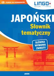 okładka Japoński. Słownik tematyczny, Ebook | Karolina Kuran