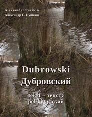 okładka Dubrowski, Ebook | Aleksander Puszkin