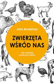 okładka Zwierzęta wśród nas. Jak zwierzęta czynią nas ludźmi, Ebook | John Bradshaw
