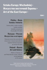 okładka Sztuka Europy Wschodniej • Искусство восточной Европы • Art of the East Europe tom I, Ebook | Jerzy Malinowski
