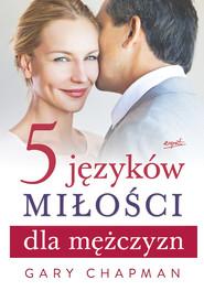 okładka 5 języków miłości dla mężczyzn, Ebook | Gary Chapman