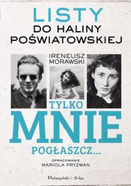 okładka Tylko mnie pogłaszcz, Ebook | Ireneusz Morawski