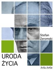 okładka Uroda życia, Ebook | Stefan Żeromski