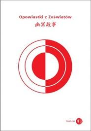 okładka Opowiastki z Zaświatów (wydanie chińsko-polskie), Ebook | Praca zbiorowa