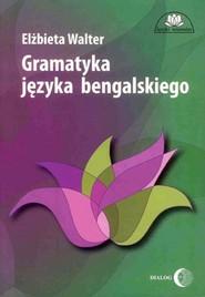 okładka Gramatyka języka bengalskiego, Ebook | Elżbieta Walter