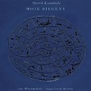 okładka MOJE BIEGUNY - Dzienniki z wypraw 1990-1998, Audiobook   Marek Kamiński