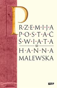 okładka Przemija postać świata, Książka | Malewska Hanna