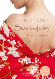 okładka Sos sojowy dla początkujących, Książka | Kirstin Chen
