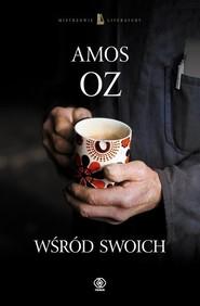 okładka Wśród swoich, Książka | Amos Oz