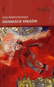 okładka Dwanaście kręgów, Książka | Jurij Andruchowycz