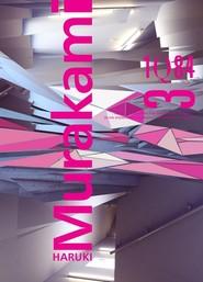 okładka 1Q84 Tom 3, Książka | Haruki Murakami