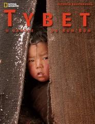 okładka Tybet W drodze do Kumbum, Książka | Sęczykowska Elżbieta