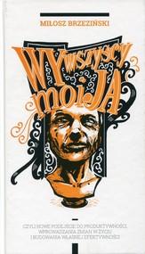 okładka Wy Wszyscy Moi Ja, Książka | Miłosz  Brzeziński