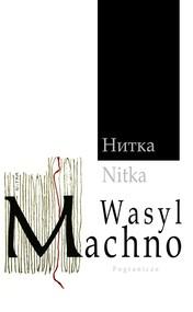 okładka Nitka, Książka   Machno Wasyl