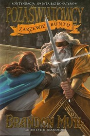 okładka Pozaświatowcy Tom 2 Zarzewie buntu, Książka | Brandon Mull