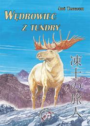 okładka Wędrowiec z tundry, Książka | Jiro Taniguchi