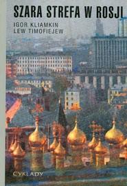 okładka Szara strefa w Rosji, Książka   Igor Kliamkin, Lew Timofiejew