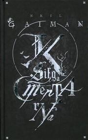 okładka Księga cmentarna, Książka   Neil Gaiman