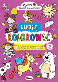 okładka Lubię kolorować dla dziewczynek 2, Książka   Kozera Piotr