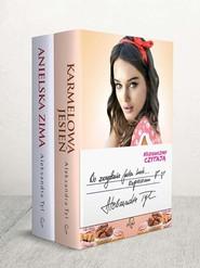 okładka Dziewczyny czytają: Karmelowa jesień / Anielska zima Pakiet, Książka | Aleksandra  Tyl
