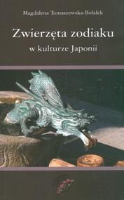 okładka Zwierzęta zodiaku w kulturze Japonii, Książka   Tomaszewska-Bolałek Magdalena