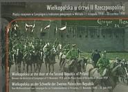 okładka Wielkopolska u drzwi II Rzeczpospolitej Między rozejmem w Compiegne a traktatem w Wersalu 11 listopada 1918 - 28 czerwca 1919, Książka |